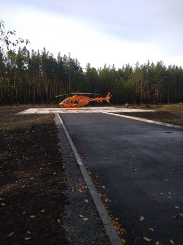 Вертолётная площадка город Реж