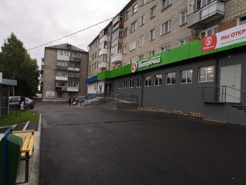 Благоустройство автостоянки магазина город Реж