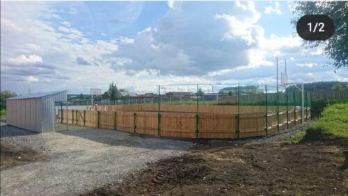 Строительство двух хоккейных кортов в поселке Липовка и в селе Останино